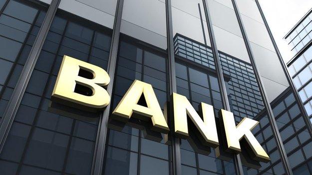 Сегодня банковский день